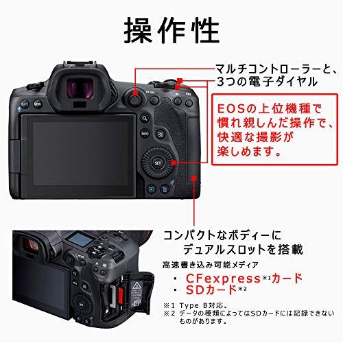 Canon(キヤノン)『EOSR5(4147C001)』