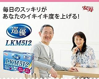 共同乳業 巡優 LKM512 1g×30包入 3箱セット(ビフィズス菌サプリメント) ポリアミンをつくるLKM512 534-512