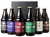 COEDO(小江戸・コエド)ビール 瓶333ml 6本セット