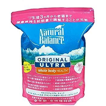 ナチュラルバランス ホールボディヘルス キャットフード 6.3ポンド(2.85kg)