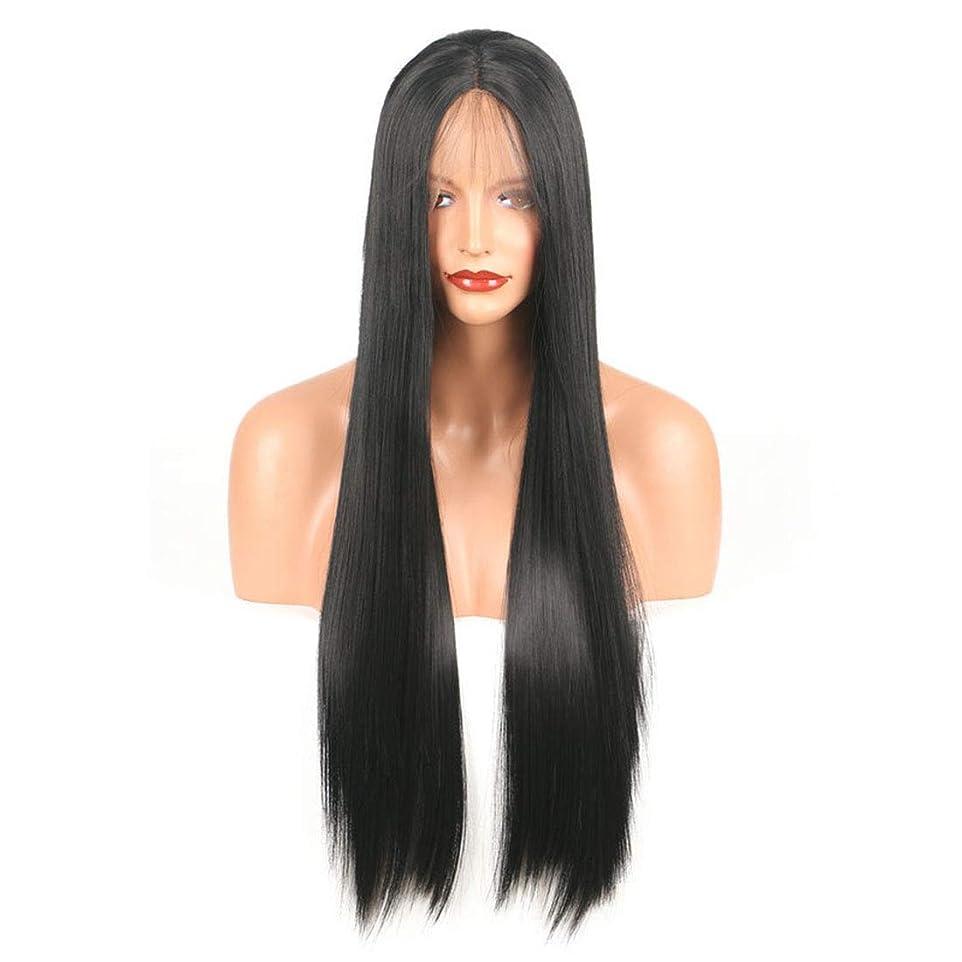襟準備したパフBOBIDYEE ヨーロッパの美容スタイル化学繊維フロントレースかつら合成髪レースかつらロールプレイングかつら (色 : Photo Color, サイズ : 18 inches)