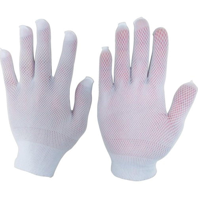 パステル長方形マイコンクイン やわらかメッシュインナー手袋
