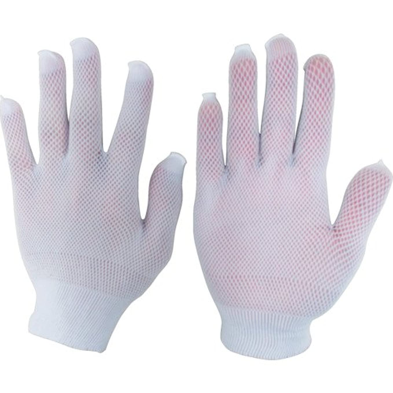 気晴らし故障中改革クイン やわらかメッシュインナー手袋