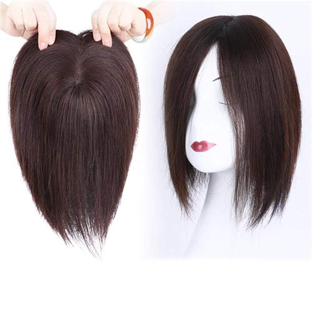 縫い目系譜を必要としていますHOHYLLYA 手織りのリアルヘアストレートヘアエクステンション薄い女性のかつらファッションかつら (色 : Natural color, サイズ : 20cm)