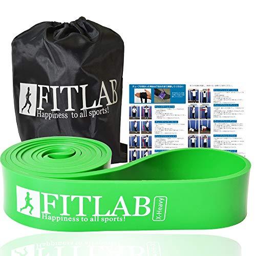 トレーニングチューブ ゴムチューブ フィットネス 筋トレ 天然ゴム FITLAB (グリーン(負荷23~57kg))