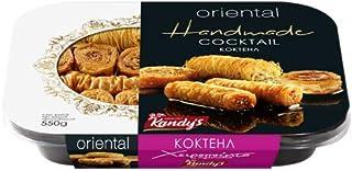comprar comparacion Baklava hecha a mano con nueces y jarabe, pastelería griega tradicional, peso neto 550 g (mezcla de cola de gallo)