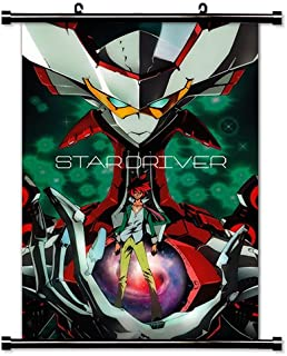 Star Driver Anime Fabric Wall Scroll Poster (16