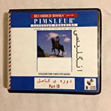 English for Farsi Speakers: The Complete Course I – ESL/EFL, Part B