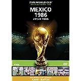 FIFA(R)ワールドカップ メキシコ 1986 [DVD]