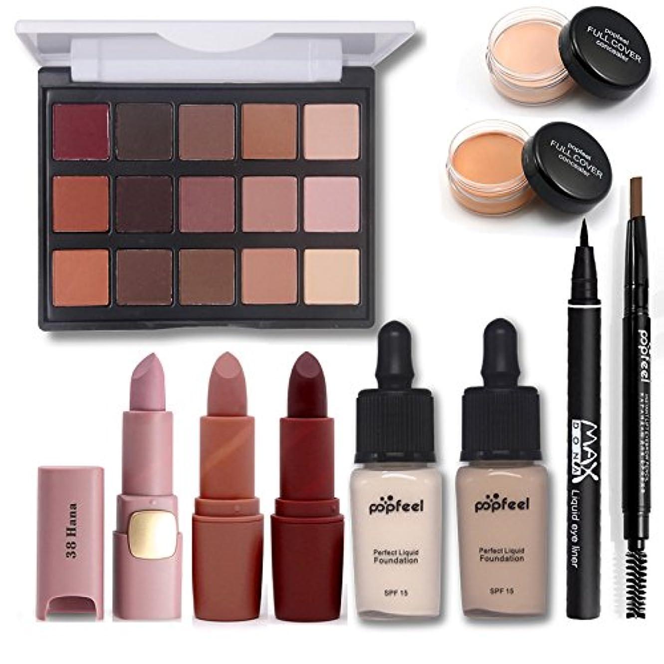 ぴかぴか貫通ペアMakup Tool Kit Including Matte Eyeshadow Lipstick Foundation Concealer Eyebrow Pencil Eyeliner Makeup Set Cosmetic Kit Maquiagem