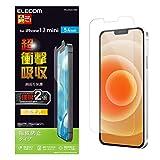 エレコム iPhone 12 mini 【超!衝撃吸収で画面を保護】 指紋防止 PM-A20AFLPWG