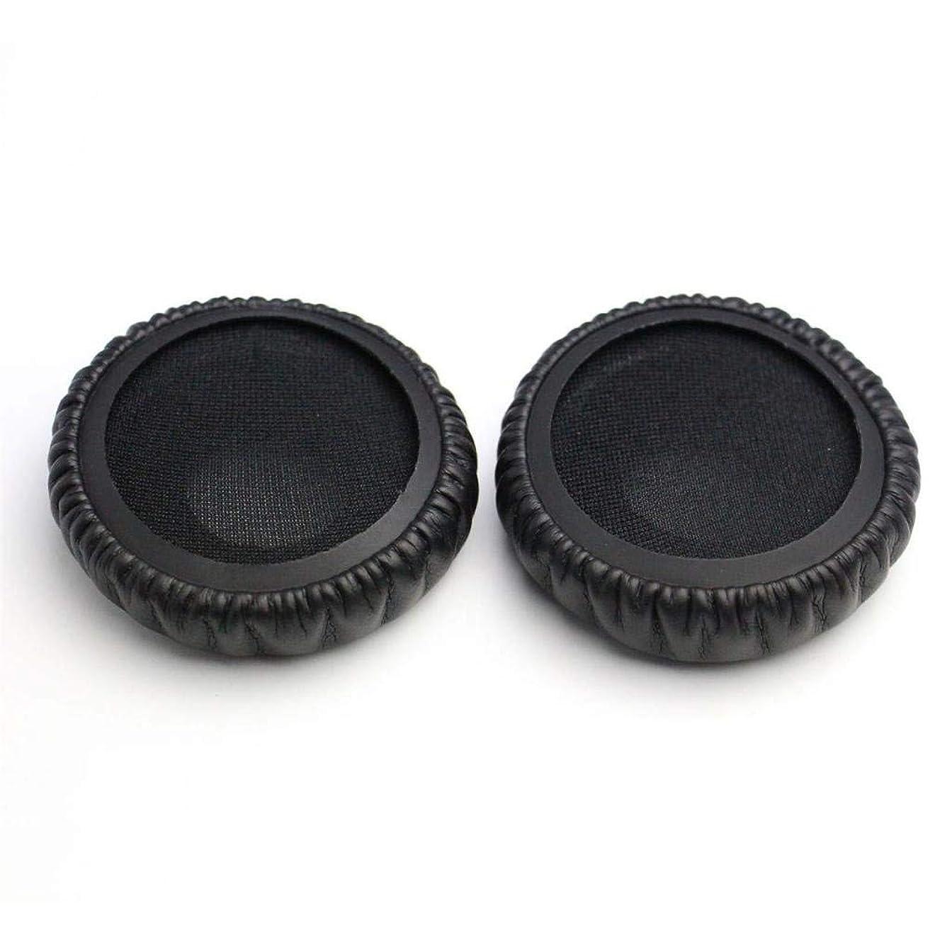 他の場所考案するビリーヤギ耳パッドクッション AKG K450 K451 K230 K24P ヘッドホン交換用 耐久性 PCduoduo