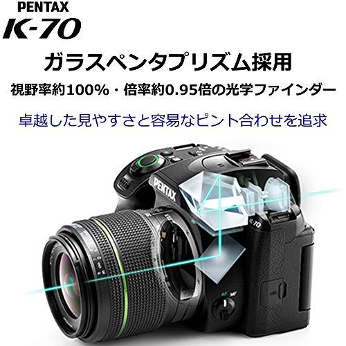 PENTAX『K-70ダブルズームレンズキット』