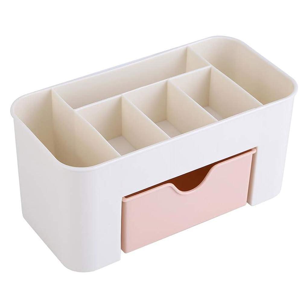 スポークスマン私たち自身着るDNSJB 化粧品収納ボックス プラスチック収納ボックス化粧オーガナイザーケース引き出し化粧品ディスプレイ収納オーガナイザーオフィス雑貨化粧コンテナボックス (Color : Pink)