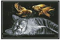 クロスステッチ刺繍キット、金魚を夢見る猫家の装飾ギフト用のDIY子供用初心者アート印刷パターン刺繍キット(11CT 40X50cm)