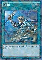 遊戯王カード SPTR-JP052 増援 パラレル 遊戯王アーク・ファイブ [トライブ・フォース]
