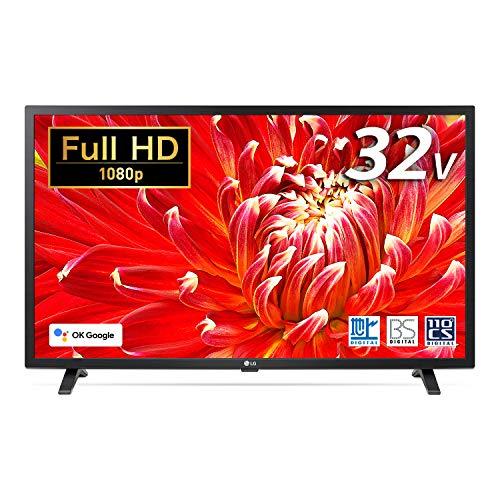 LG 32v型 フルハイビジョン 液晶 テレビ 32LX6900PJA IPSパネル ネット動画サービス対応 2020 年モデル