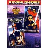 An Everlasting Duel / Lightning Kung Fu