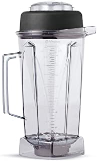 Vitamix 756 64 oz Commercial NSF Container with Ice Blade and Lid, 64oz, Black
