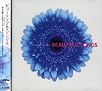 Beautiful Ballads by Beautiful Songs Series (2008-03-26)
