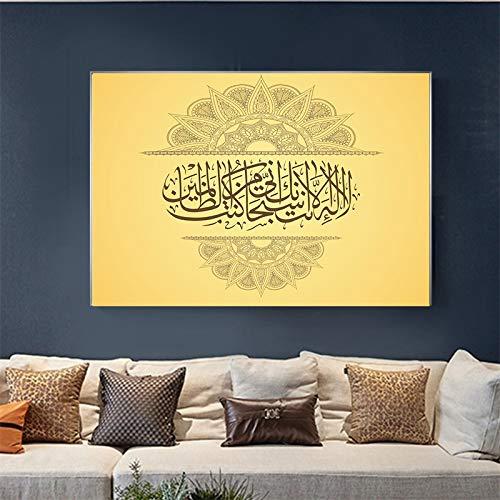 ganlanshu Rahmenlose Malerei Moderne Moschee Islamische Architektur und Mond Leinwanddrucke Home Moschee DekorationZGQ4378 30X45cm