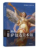 Great museums: Turin Galleria Sabauda(Chinese Edition)