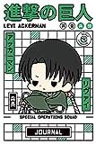 Chibi Levi Ackerman - Attack on Titan Journal: 6x9 Attack on Titan - Shingeki no Kyojin Journal Series, featuring Levi Ackerman - Captain Levi, Let Levi Ackerman accompany you on your journey.
