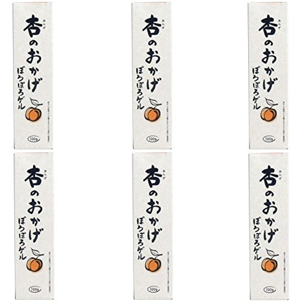 バーゲンフィッティング人気の【まとめ買い】杏のおかげ ぽろぽろゲル 100g【×6個】