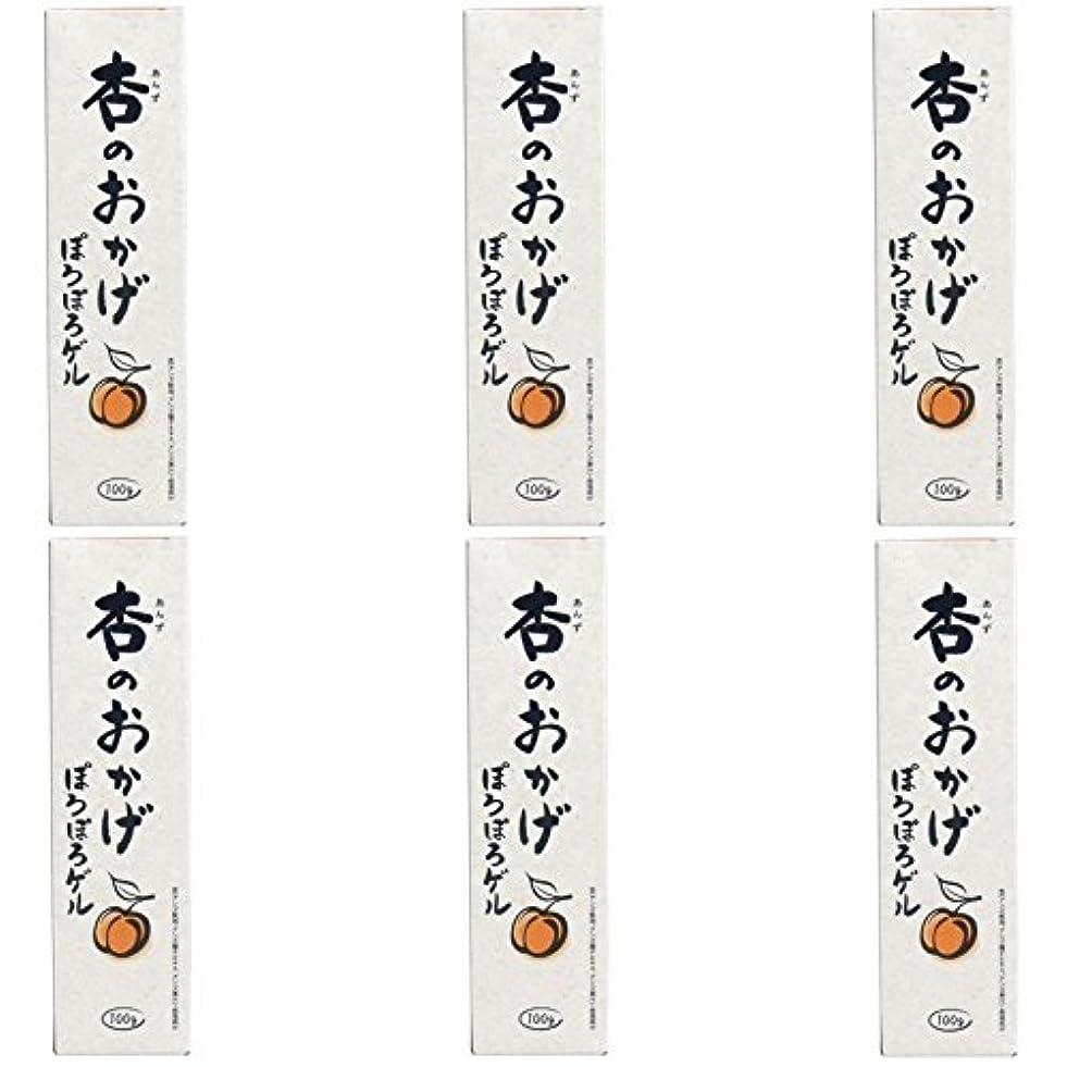 かんがい成熟した断言する【まとめ買い】杏のおかげ ぽろぽろゲル 100g【×6個】