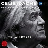 チャイコフスキー:交響曲第5番(クラシック・マスターズ)