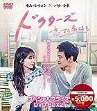 韓国のtvドラマ (dvd)