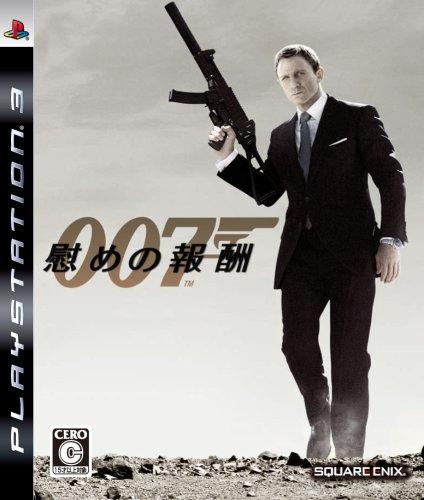 James Bond: Quantum of Solace
