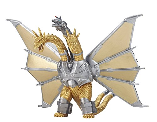 Bandai Movie Monster Series Godzilla Mecha King Ghidorah