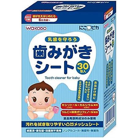 にこピカ 歯みがきシート ベビー 30包