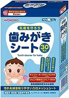 NIKOPIKA 刷牙湿巾 婴儿用 30包