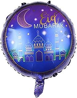 Best Design 18 Inch Round Eid Mubarak Foil Balloons Hajj Decorations Star Moon Helium, Moon Foil Balloon - Yellow Star Balloon, Yellow Star Balloons, Foil Balloons Star, Balloons Star