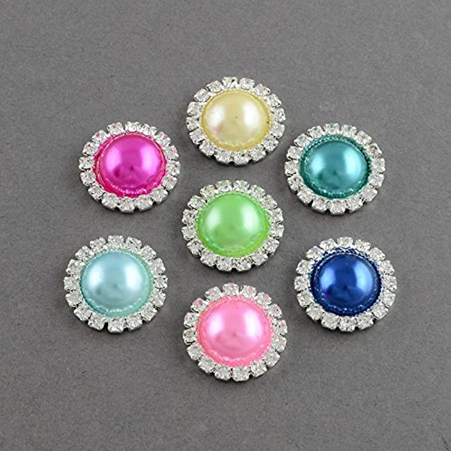 PEPPERLONELY Brand 20PC Silver Tone Brass Sewing Pearl and Rhinestone Buttons with Shank 16mm
