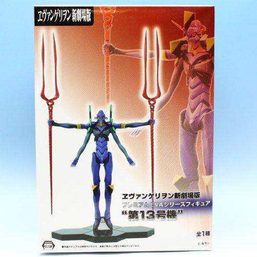 Sega Evangelion premium EVA series figure 13 Unit PM robot spear pedestal anime prize