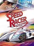 スピードレーサー (字幕版)