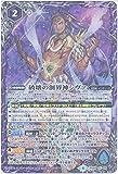 バトルスピリッツ 破壊の創界神シヴァ(Xレア) 神話覚醒(アウェイキングサーガ)(BS48) | バトスピ 超煌臨編 創界神・インディーダ ネクサス 紫