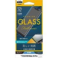 ラスタバナナ HUAWEI Mate 20 Pro フィルム 曲面保護 強化ガラス 高光沢 3Dフレーム ブラック ファーウェイ メイト 20 プロ 液晶保護フィルム 3S1626M20P