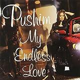 My Endless Love 歌詞