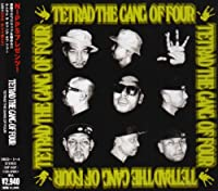 NIPPS presents TETRAD THE GANG OF FOUR(DVD付)