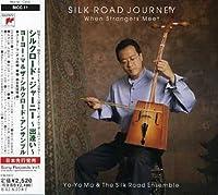 Silk Road Journey by Yo-Yo Ma (2007-06-12)