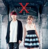 X LOVERS Ⅱ feat.SHUN 歌詞