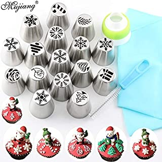 Dessert-Decorators tools | 19 Pcs Russian Icing Piping Tips Christmas Design Pastry Nozzles Diy Cupcake Cookie Decoration Pastry Baking Confectionery Tools | By ANDUTI