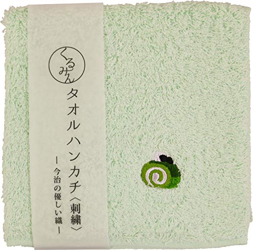 京佑 くるみん タオル ハンカチ 刺繍 抹茶ロールケーキ 緑 25×25cm はんかち