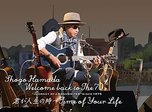"""【メーカー特典あり】Welcome back to The 70's """"Journey of a Songwriter"""" since 1975 「君が人生の時~Time of Your Life」 (BD) (ポストカード(3種のうちランダムで1種)+ディスコグラフィシート+キャンペーン応募ハガキ付) [Blu-ray]"""