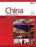 China entdecken - Lehrbuch 1: Ein kommunikativer Chinesisch-Kurs für Anfänger. (China entdecken / Ein kommunikativer Chinesisch-Kurs.)