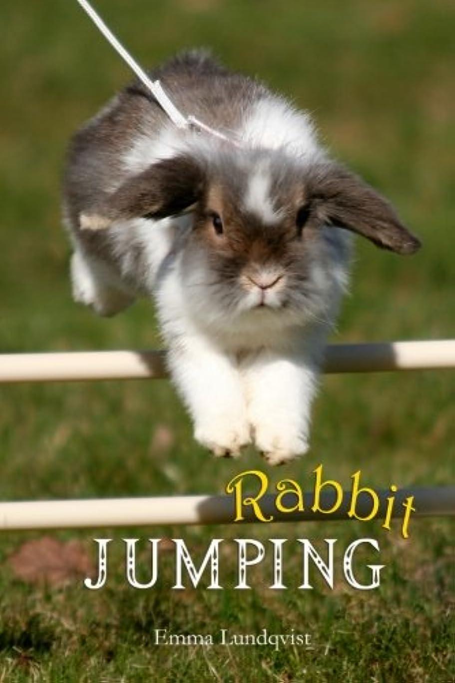 先入観噛む減少Rabbit Jumping: How to teach your rabbit to jump